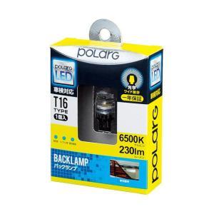 日星工業POLARG(ポラーグ) LED 6500K T16シングル  162GS P2866W 1個入|yellowhat