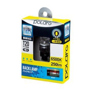 日星工業POLARG(ポラーグ) LED 6500K T20シングル 202VS P2860W 1個入|yellowhat