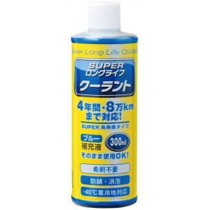 ジョイフル スーパークーラント補充液 ブルー 300ML J-107 yellowhat