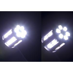 ヴァレンティ LEDバルブT20共用 クールホワイト6500K VL53-T20-65|yellowhat|02