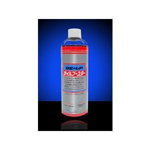 BE-UP(ビーアップ) エンジンオイル添加剤OIL BOOSTER(オイルブースター) 300ml|yellowhat
