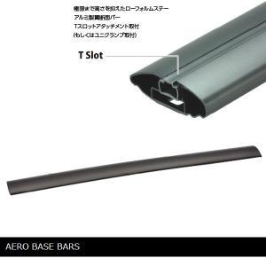 INNO エアロベースバー全長1075mm (1本) XB108|yellowhat