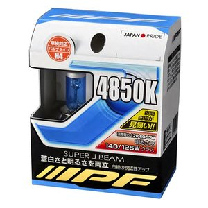 IPF スーパーJビーム4850K H4 485J4|yellowhat