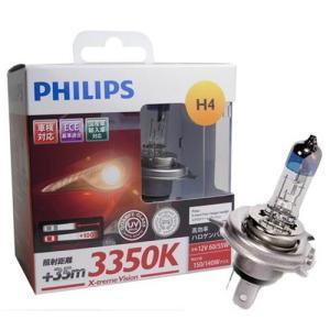 PHILIPS(フィリップス)ハロゲンバルブ NEWエクストリームヴィジョン 3350K H4 60/55W H4-1|yellowhat