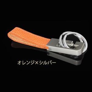 AWESOME オーサム マルチカラー レザーキーリング Aタイプ オレンジ×シルバー 本革 ASKEY-101 yellowhat