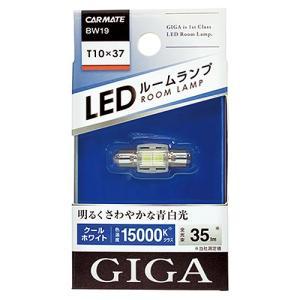 カーメイト LEDルームランプ E35L CW ホワイト BW19|yellowhat