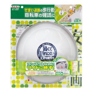 エーモン ガレージミラー(650R 丸) 6605