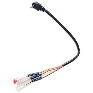 ENDY ステアリングリモコン 変換コード パイオニア製品用 EJC-0001|yellowhat
