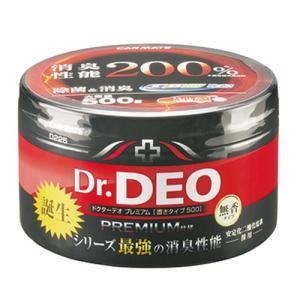 カーメイト ドクターデオプレミアム 置きタイプ 500 D225|yellowhat