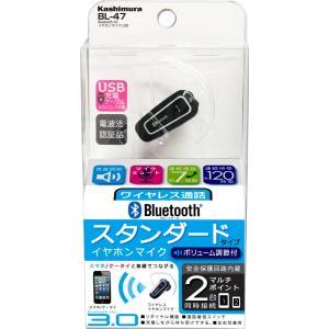 ●Bluetoothを搭載した携帯電話と、ワイヤレスで通話ができます。 ●Bluetoothバージョ...