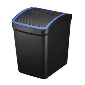 カーメイト おもり付ゴミ箱 L カーボン調 ブルー DZ366 yellowhat