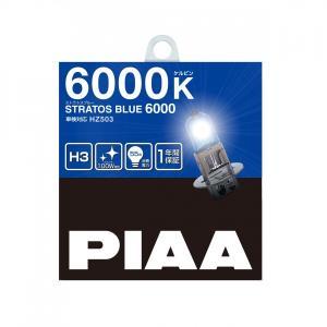 PIAA ストラトスブルー 6000K H3 HZ503ハロゲンバルブ|yellowhat