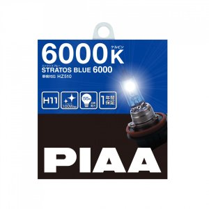 PIAA ストラトスブルー 6000K H11 HZ510ハロゲンバルブ|yellowhat