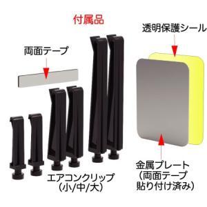 カシムラ マグネットキャッチドリンク ブラック AK-194|yellowhat|04