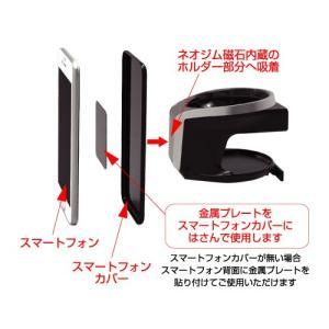 カシムラ マグネットキャッチドリンク ブラック AK-194|yellowhat|05
