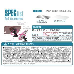 星光産業 マグネティックホルダー1 EC-189|yellowhat|05