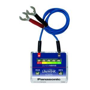 パナソニック ライフウィンク N-LW/P5  パナソニックバッテリー 寿命判定ユニット|yellowhat