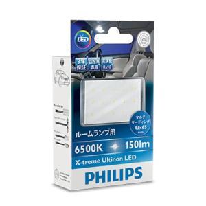 PHILIPS(フィリップス) X-treme Ultinon LED マルチリーディング ルームランプ 150lm 12827HCRIX1 yellowhat