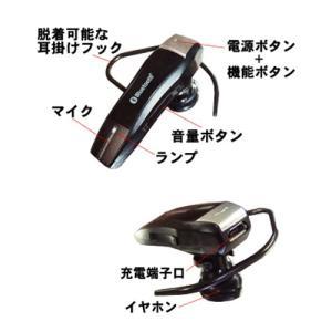 カシムラ Bluetoothイヤホンマイク ノイズキャンセラー  BL-68|yellowhat|03