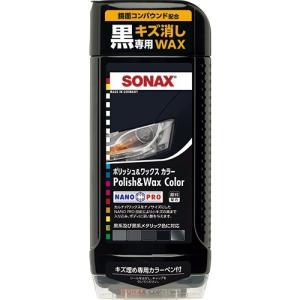 SONAX(ソナックス) ポリッシュ&ワックスカラー ブラック500ml 296100|yellowhat