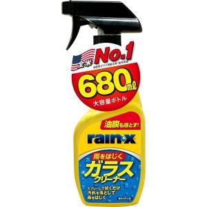 レインX アメガラスクリーナ 16 680ML|yellowhat