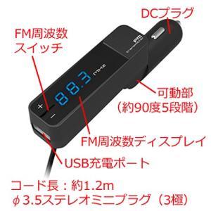 カシムラ FMトランスミッター フルバンド USB1ポート 2.4A KD-191|yellowhat|03