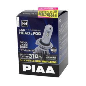 PIAA LEDヘッドライト ファンレスヒートシンクシリーズ H4 LEH110|yellowhat