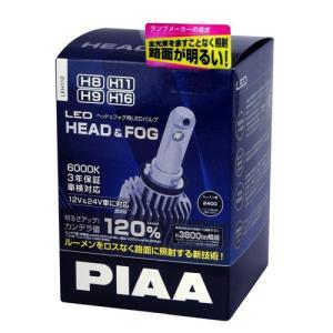 PIAA ヘッド・フォグ用LEDバルブ LEH112 ファンレスヒートシンクタイプ 6000K 12V&24V対応|yellowhat