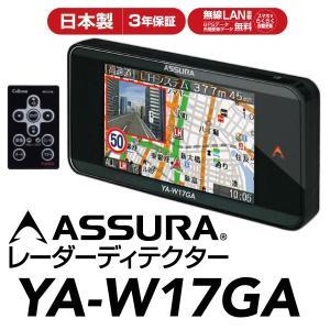 セルスター(CELLSTAR) ASSURA 3.2インチ液晶搭載 GPS一体型レーダー探知機 YA-W17GA|yellowhat