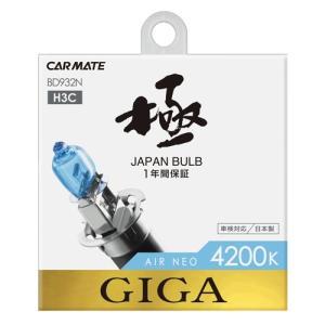 カーメイト エアーネオ 4200K H3C BD932N yellowhat