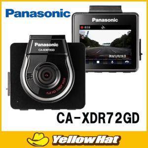 パナソニック Panasonic GPS搭載モデルフルハイビジョンドライブレコーダー CA-XDR72GD|yellowhat