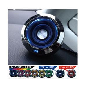 カシムラ Bluetoothステレオスピーカー (EQ MP3プレーヤー付) BL-73|yellowhat