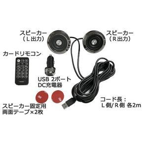 カシムラ Bluetoothステレオスピーカー (EQ MP3プレーヤー付) BL-73|yellowhat|02