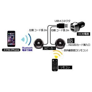 カシムラ Bluetoothステレオスピーカー (EQ MP3プレーヤー付) BL-73|yellowhat|03