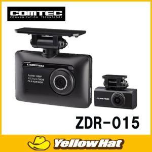 コムテック LED信号機対応GPS搭載ドライブレコーダー ZDR-015|yellowhat