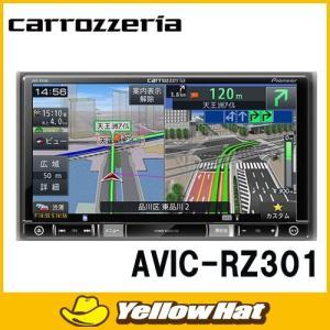 カロッツェリア 楽NAVI AVIC-RZ301 7V型VGA地上デジ(ワンセグ)/AV一体型メモリ...