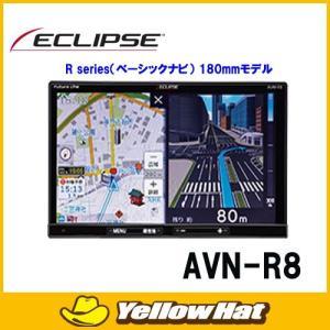 ECLIPSE イクリプス AVN-R8 メモリーナビゲーション内蔵SD/DVD/Bluetooth/Wi-Fi/地上デジタルTV 7型WVGA AVシステム|yellowhat