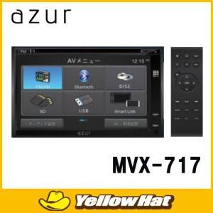 azurアズール 6.75インチ2DINマルチメディアプレイヤー  MVX-717 yellowhat