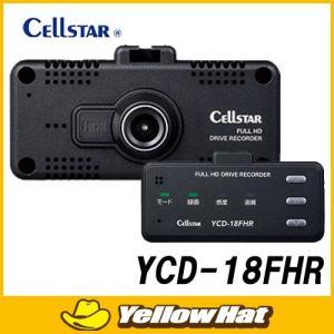 セルスター相互通信対応レーダーディテクター(YCD-18FHR)とリンクする。 GPSも電源も設定も...