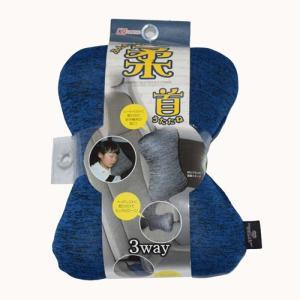 シーエー産商 3WAYネッククッション G-512|yellowhat