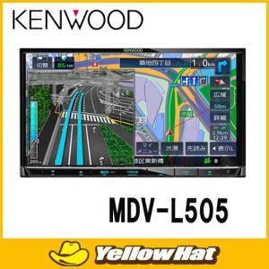 ケンウッド  7型地デジ(フルセグ)AV一体型カーナビ MDV-L505 2DIN(180mmサイズ) 【お買得 地図更新1年付 2018年モデル】|yellowhat