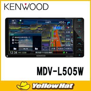 ケンウッド 7型地デジ(フルセグ)AV一体型カーナビ  MDV-L505W 200mmワイド 【お買得 地図更新1年付 2018年モデル】|yellowhat