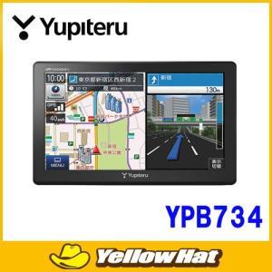 ユピテル ワンセグ搭載7インチワイドポータブルナビゲーション YPB734|yellowhat