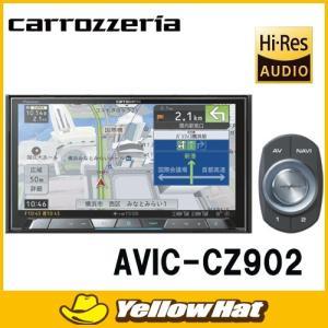 カロッツェリア 7V型ワイド (180mmモデル) XGA地上デジタルTV/DVD-V/CD/Bluetooth/USB/SD/チューナー・DSP AV一体型メモリーナビ AVIC-CZ902|yellowhat