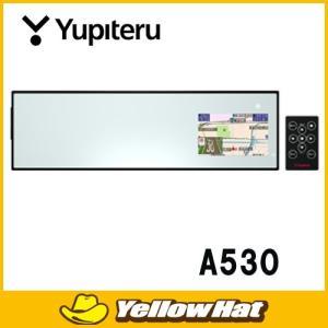 ユピテル Super Cat (スーパーキャット)  ミラータイプGPSレーダー探知機 A530|yellowhat