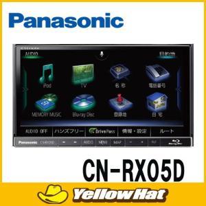 【お取り寄せ】パナソニック (panasonic)  CN-RX05D 180mm(2DIN)モデル|yellowhat