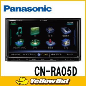 CN-RE05D と同グレードモデルに無料地図更新付き!  DVD/CD/SD/USB/CD録音/B...