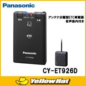 ◆本体・・・サイズ:W70mm×H19mm×D106mm(テープ含まず)      重量:89g(コ...