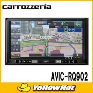 カロッツェリア 楽NAVI AVIC-RQ902 9V型(WXGA)ラージサイズ地上デジ(フルセグ)/AV一体型メモリーナビ yellowhat