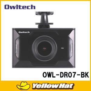 オウルテック WDR・Gセンサー搭載ドライブレコーダー OWL-DR07-BK|yellowhat